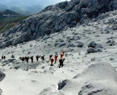 mount-ontake-volcano