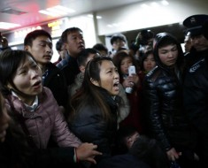 Relatives of the dead and injured during New Year's Eve