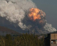 Ukraine is rocked by chemical plant explosion